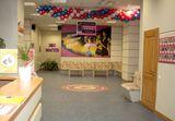 Фитнес центр Ренессанс, фото №5